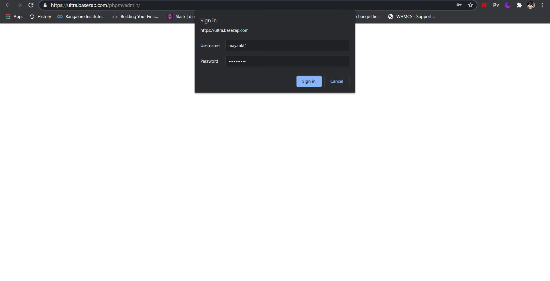 login phpmyadmin DirectAdmin